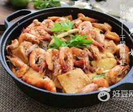 干锅麻辣虾