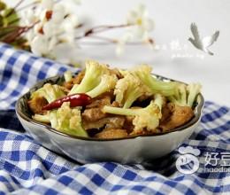 干锅花菜豆腐