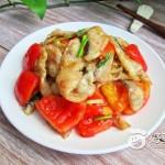 西紅柿熘魚片
