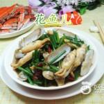 韭菜花炒蛏子