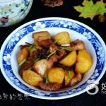五花肉燒土豆