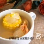 冬瓜怎么做好吃—冬瓜虾汤