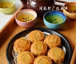 阿胶广式月饼