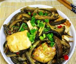 豆腐焖泥鳅