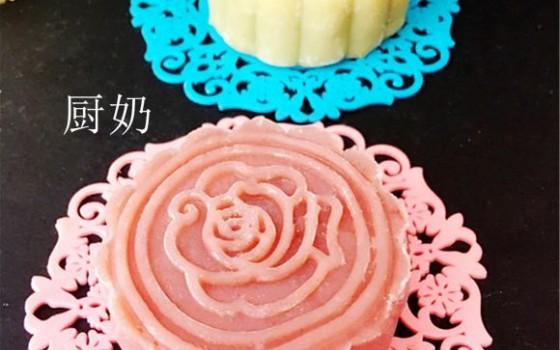 花式冰皮月饼