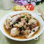 千张煮螃蟹