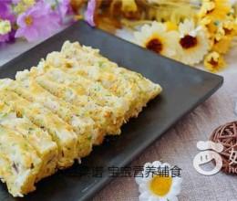 鳕鱼蔬菜饼
