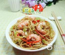 虾仁圆白菜炒面