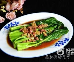 火腿芥蓝菜