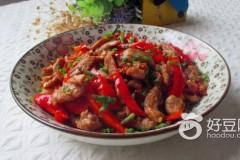 红辣椒炒肉