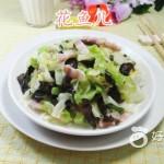 黑木耳咸肉炒圓白菜