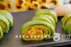 菠菜鳕鱼卷