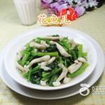 白玉菇炒芹菜