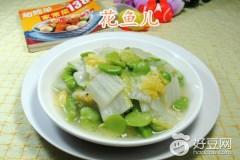 蚕豆炒白菜