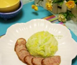 白菜炒红肠