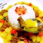 咖喱牛肉飯