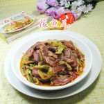 圆白菜炒猪舌头