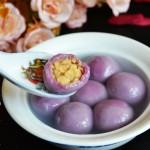 紫薯花生馅汤圆