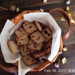 豆沙蔓越莓饼干