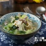 牛肉千张青菜汤#本味