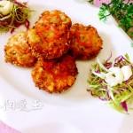 金钱虾饼#本味农家菜#