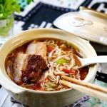 大肉面#本味家乡菜#