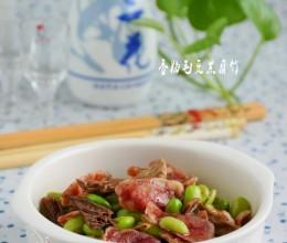 香肠毛豆黑腐竹