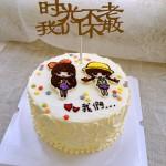 闺蜜情人节蛋糕
