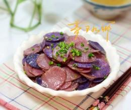 孜然彩色土豆片