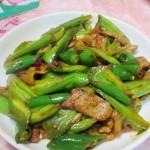 尖椒炒腩肉