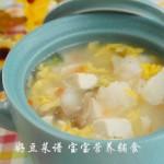 鱈魚豆腐羹