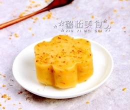 莲子茯苓糕