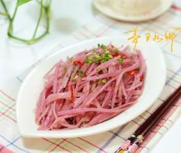 红玉土豆丝