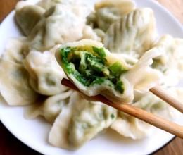 龙利鱼饺子