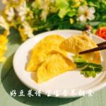 芹菜猪肉蛋饺