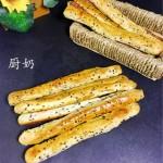 鱼松芝麻面包棒