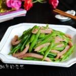 红肠炒芸豆