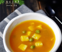 南瓜豆腐羹