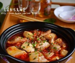 豆腐粉丝鱼腩煲