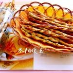 海苔芝麻面包棒