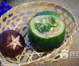 香菇肉沫酿南瓜