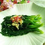素炒茼蒿菜