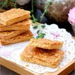 焦糖杏仁酥饼