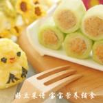 小鸡饭团和黄瓜酿肉菜