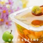 水果藕粉羹