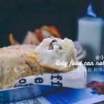 玫瑰盐软欧面包