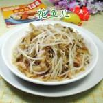 榨菜丝炒绿豆芽