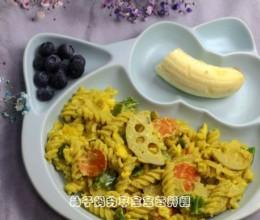 咖喱蔬菜面