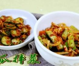 朝族黄瓜小拌菜