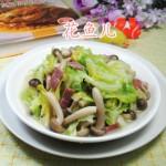 咸肉蟹味菇炒牛心菜